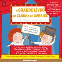 O grande livro da Clara e do Gabriel