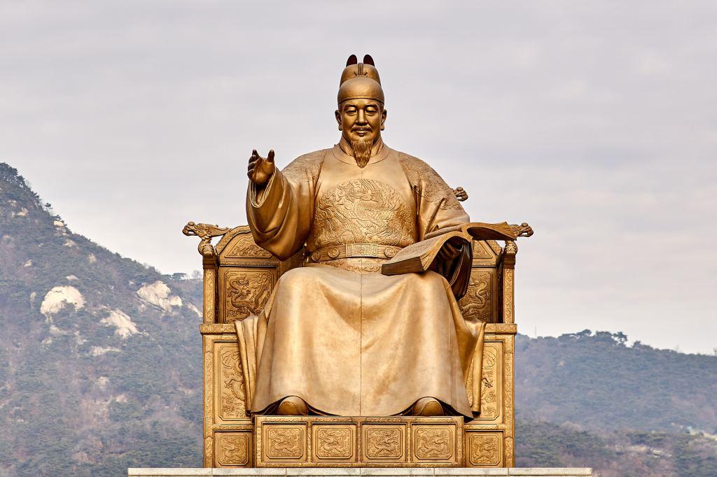 The Creator of the Korean Alphabet