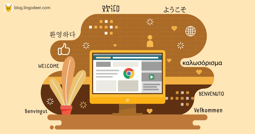 Chrome extensions for language learners