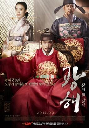 Korean historical drama: 광해 - 왕이 된 남자