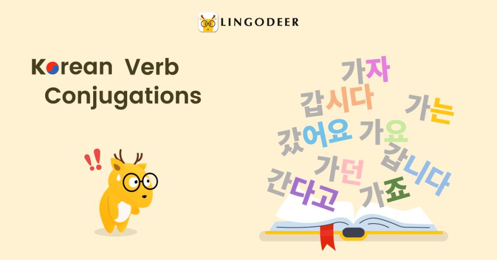 Korean verb