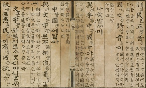 how to count in Korean: the origin of two number systems: the influence of Chinese language and culture on Korean
