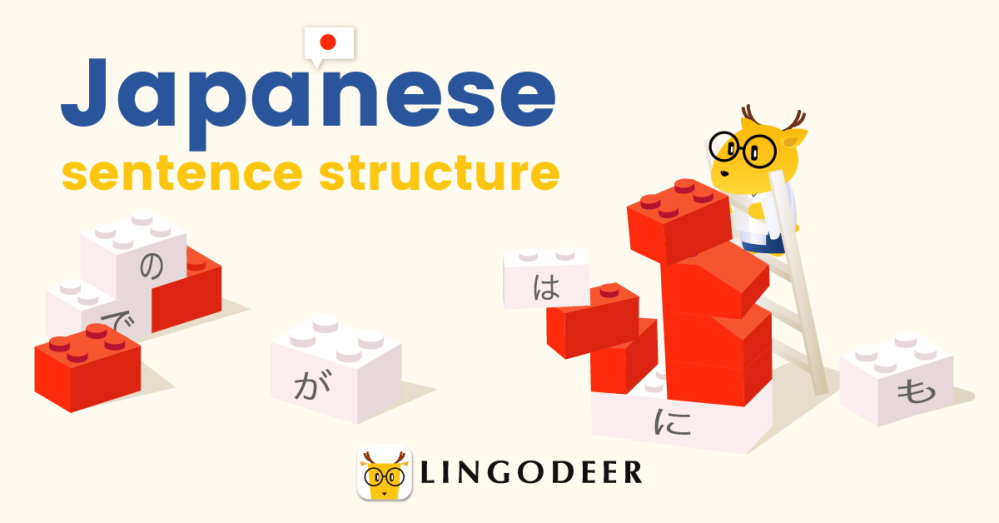 Japanese sentence structure