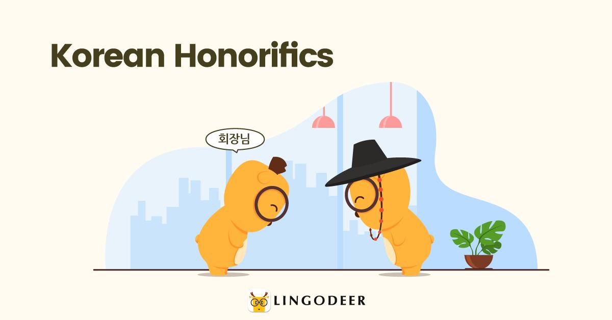 Korean honorifics
