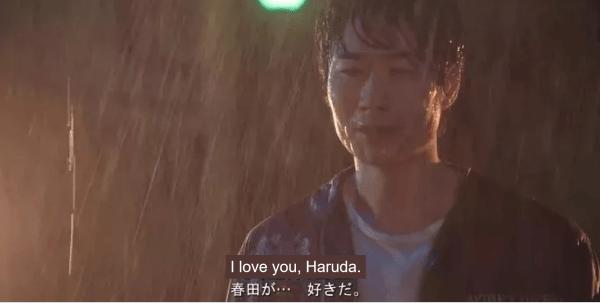 I love you in Japanese - suki