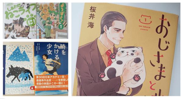 japanische Kinderbücher