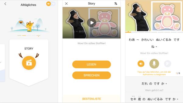 Japanisch lernen - Audioaufnahmen Funktion Lingodeer Story