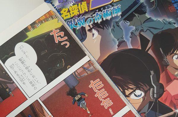 japanischer Manga Anime