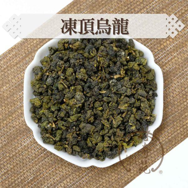 冷泡茶-凍頂烏龍