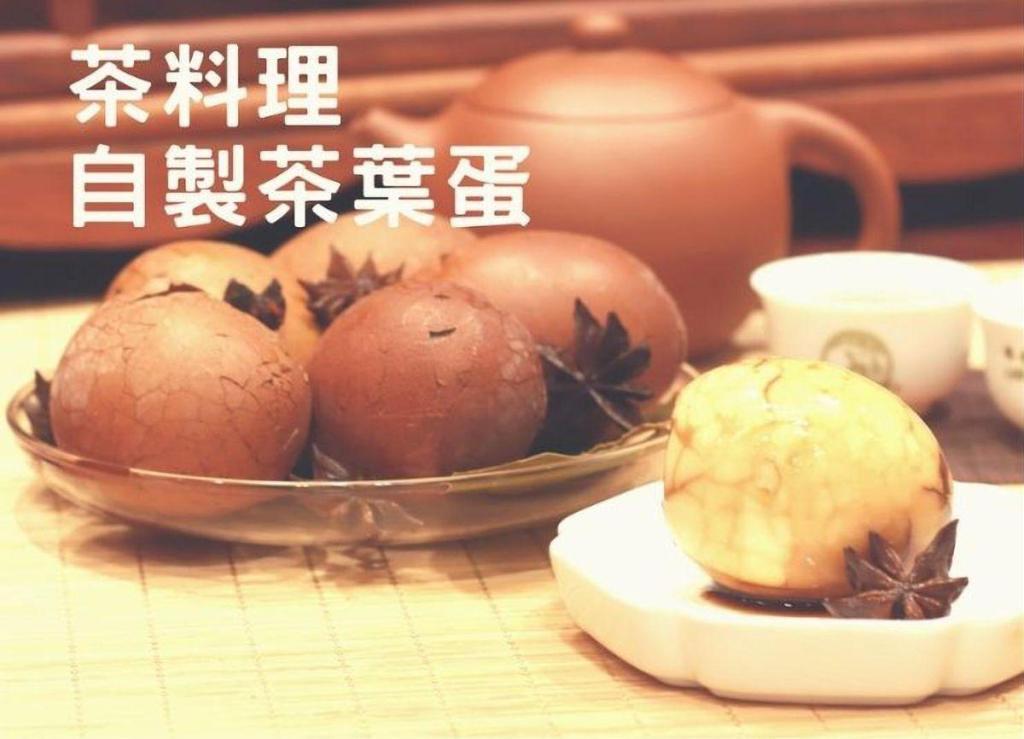茶葉蛋-林奇苑網誌