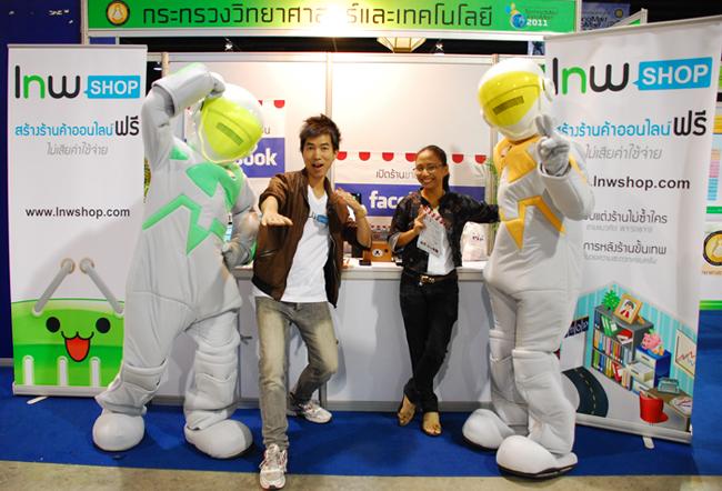 งาน boi fair 2012