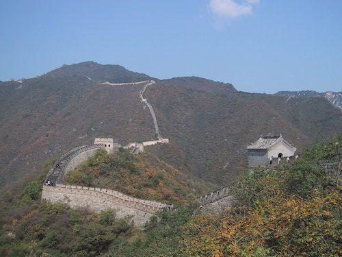 Great Wall of China, Beijing - © LoveToEatAndTravel.com