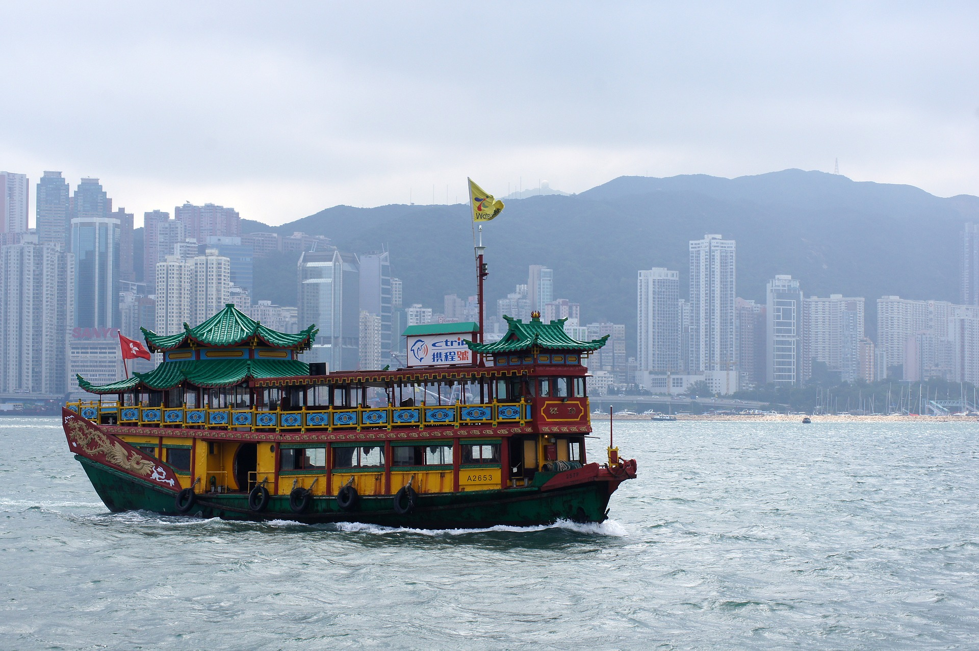 Hong Kong China Boat