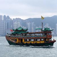 Hong Kong China Boat