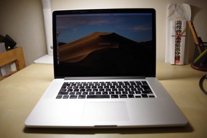 Macbook Pro 2015 mid イメージ画像3