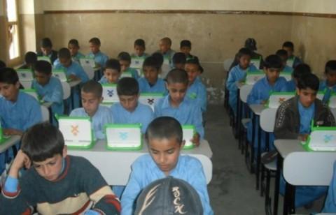 OLPC Afghanistan