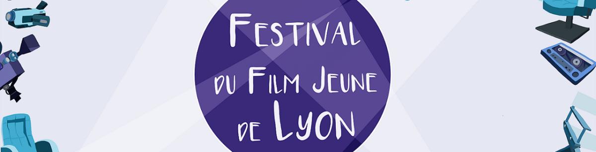 LYF 2018   C'est parti : cérémonie d'ouverture vendredi 14 !