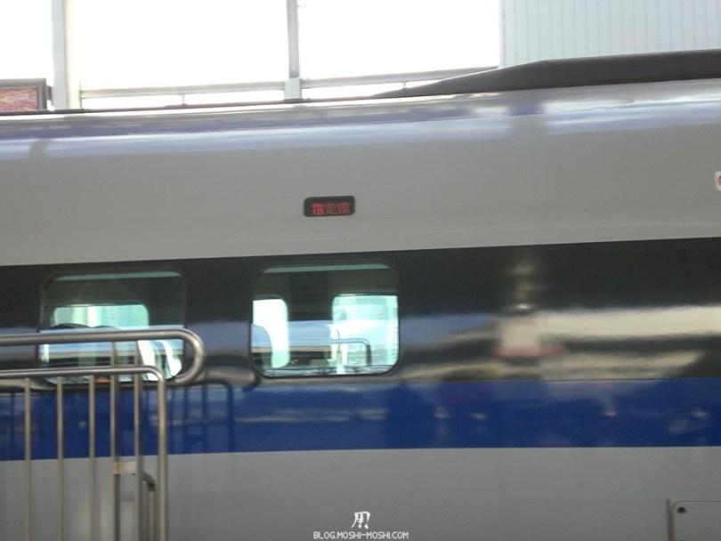 japon-vu-par-enfant-4-ans-shinkansen-arrivee-en-gare