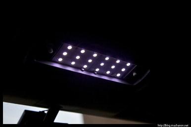 exLEDusa LED lights: map lights on (day light).