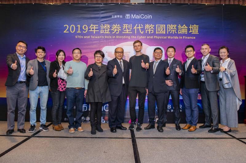 證劵型代幣融合區塊鏈與實體世界 — 台灣的金融新契機