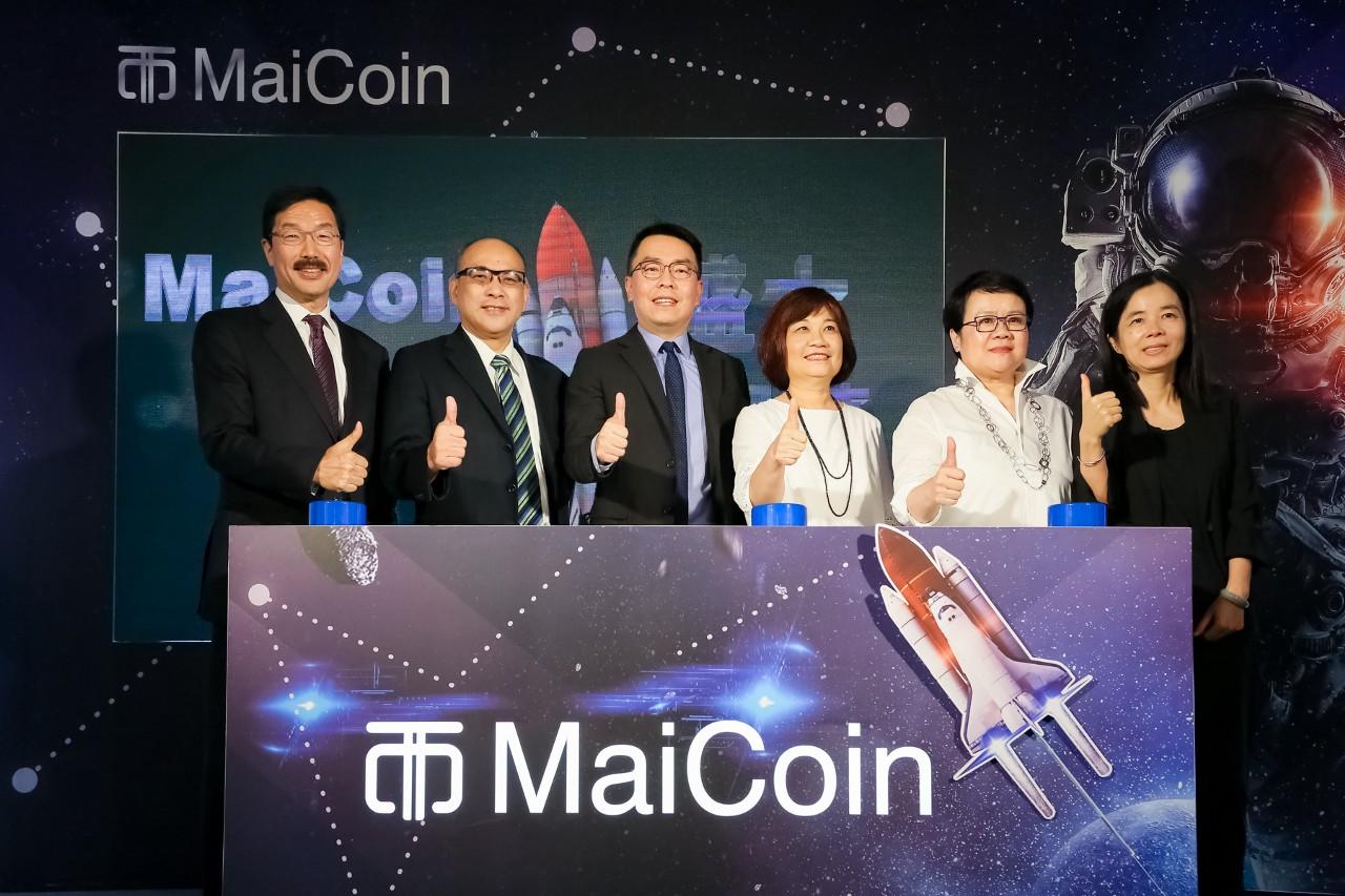 MaiCoin集團 2019-7月報