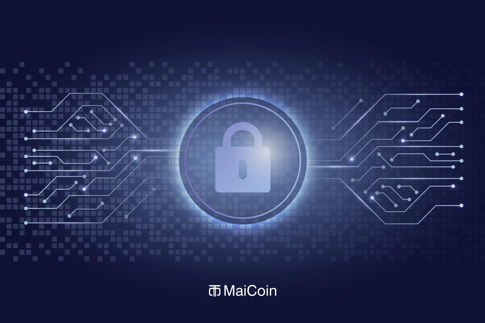 如何保護你的MaiCoin和MAX帳號