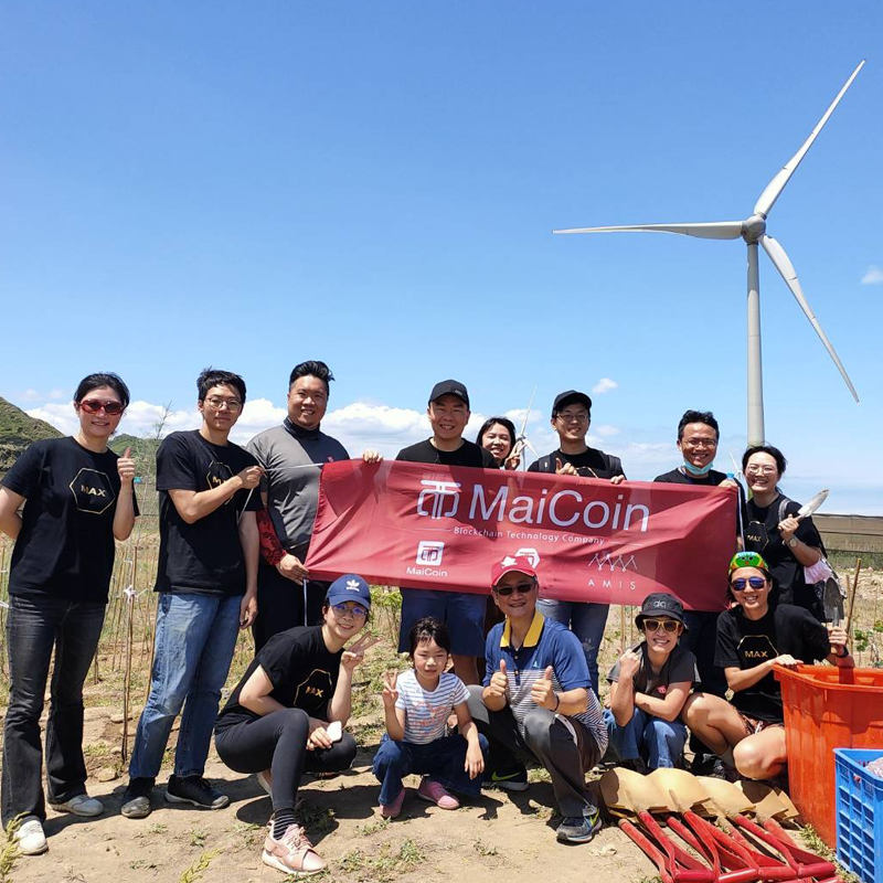 MaiCoin團隊參加愛種樹活動