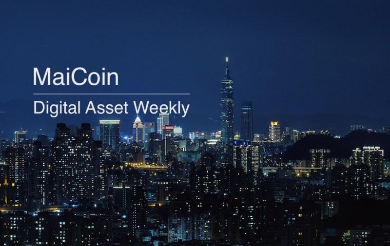 Digital Asset Weekly