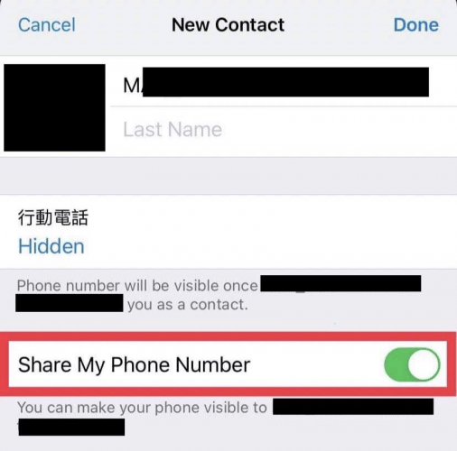 TG_Share_my_phone_number