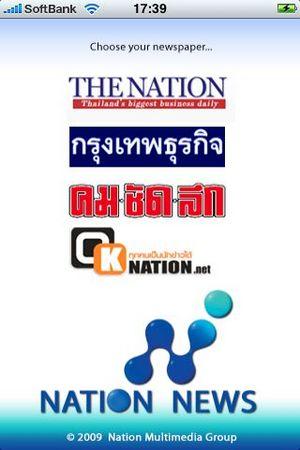 nation_app01.jpg