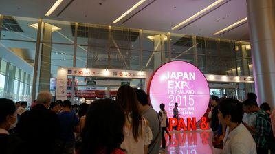 j-expo-201502-5.jpg