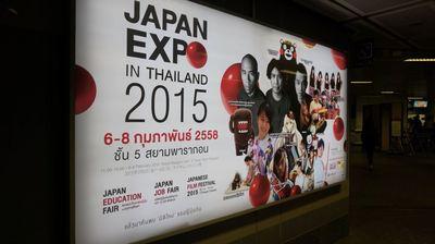 j-expo-ad201502.jpg