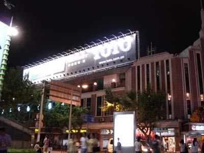 huahai_toto.jpg