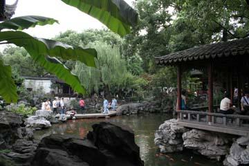 yuen_garden08.jpg