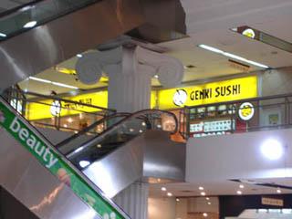 元気寿司の寿司セット