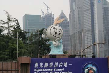 中国キャラクター