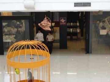 Kobune at Central World Plaza