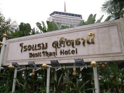 The Dusit Thani Bangkok ~ザ デュシット タニ~