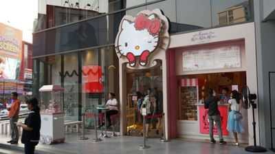 Hello Kitty House バンコク