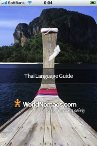 iアプリ – Thai Language Guide