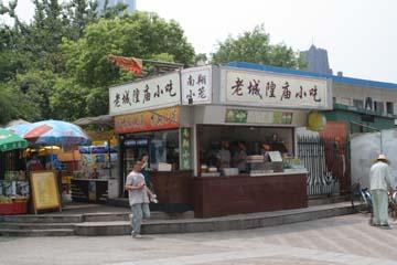 上海 人民広場周辺