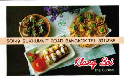 Saturday Lunch in BKK