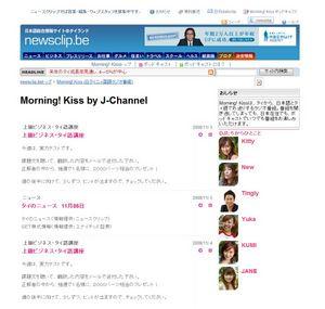 J-Channel 24~24時間日本語ラジオ放送~