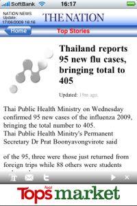 新型インフル、タイで急増中!