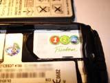 携帯電話SIMカードの登録、本日開始