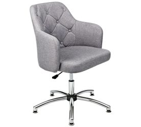 Argos Home Button Back Office Chair