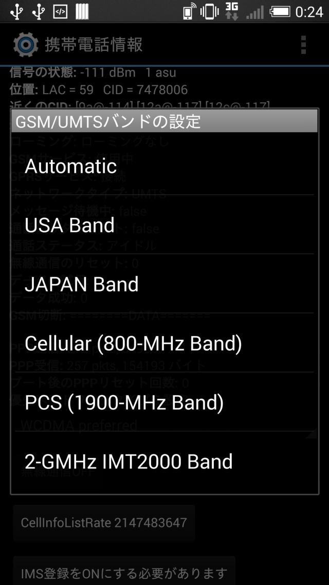 screenshot_2016-11-16-00-24-45