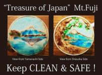 mont-fuji-san-Latte-Artist-Belcorno-Amazing-Anime-art-manga-online-streaming-legal-gratuit