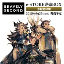 date-sortie-bravely-second-image-game-jeu-video-DS-nintendo-anime-online-manga-tv-streaming-legal-gratuit (12)