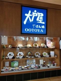 Ootoya Front